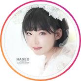 hoshinokaori_