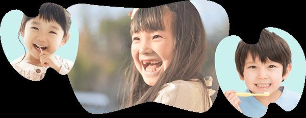 年齢に合わせた子どもの歯科矯正